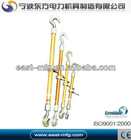 Aluminous Alloy Double-Hook Turnbuckle / Cable Turnbuckle