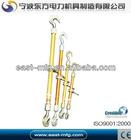 Aluminous Alloy Double-Hook Turnbuckle / Cable Turnbuckle
