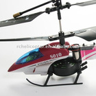 Syma S010 3-channel Micro IR Helicopter--Vision toy