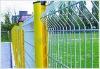 animal electric fence