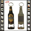 2012 Fashion Metal Beer Bottle Opener