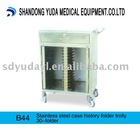 B44 stainless steel case history folder trolley, 30-folder hospital equipment for medical use