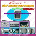 360 around view parking sensor supplementary system