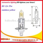 amber 12v 55w halogen light bulb H1