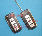 KIA 4 Button Metal Style Copying Remote Control remote control duplicator