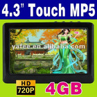 """4GB 4.3"""" Touch MP3 MP4 MP5 Player MP-21"""
