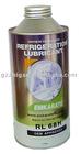 Emkarate lubricant oil RL68H(32H,42H)