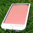 New design solar mobile phone charger