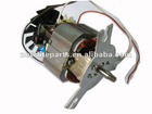 70 series universal AC motor for food processor