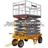 300kg 4m lift platform