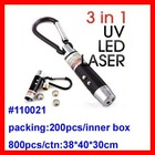 Low price LED keychain light / UV currency detector / 3 IN1 UV LED Keychain LASER Pointer