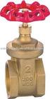 brass gate valve trading