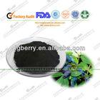 Sweetberry Honeysuckle(3%-40%OPC powder)