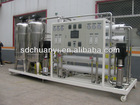 Chuanyi Brand 4T/H Double Stage Reverse Osmosis System Pure Water Plant