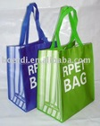 Rpet eco friendly bag ,rpet green bag, rpet blue bag