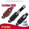 USB flash (PY-U-032)