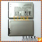 1500mAh Replacement Cell Phone Battery BF- 45FN For LG Revolution 4G VS910