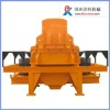 New style Sand Making Crusher PCL-750 for Sale
