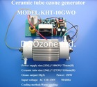 KHT-10gWOA1 Ceramic Tube Ozone Generator for Air and Water Treatment