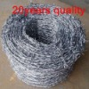 INNAER barbed wire factory supply (20years guarantee)