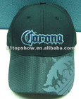 nylon cap with embroidery on front panel and print on visor