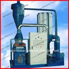 2012 Best Sale Recycle Machine