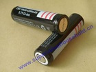 Flat head protected 18650 rechargeable battery with 3.7V 4200mAH