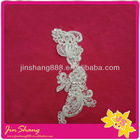 hot sell chiffon fabric flower lace trim,use for dress decoration