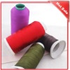 PP High Resistance Sewing Thread
