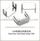 Iron 4-foot bottom stopper 10#,zipper accessories