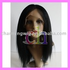 12 inches Color1b heavy Yaki front lace wig