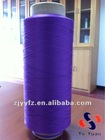 75D/36F SD DTY DOPE DYED POLYESTER YARN