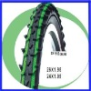Colored Bicycle tire 26x1.95""