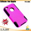 2012 hot selling !!! phone case, silicon case for iphone 4 S (YF-A-004)