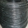 flame retardant STA power cable( PVC insulation)