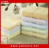 soft cotton bath towel