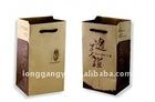 Bag/Handbag printing service