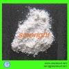 Tilmicosine Phosphate