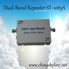 Indoor Mobile signal booster 850/1900MHz Dual band signal repeater/booster