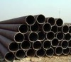 carbon steel pipe Q235
