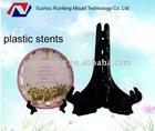 Leaf-shape Glass Candle Holder/Glass Plate