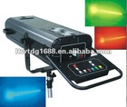 1500w integrated follow spot light/wedding party light