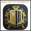 Fashion Golden Embroidered Crest