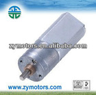 Working of dc geared motor 20mm 2000g.cm ZYM-20A()-144-1260 for print lock