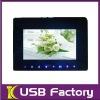 China digital photo frame factory price