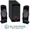 2 1 multimedia speaker