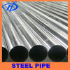 astm 316 stainless steel tube