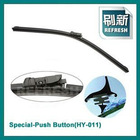 Industrial-leading flat wiper blade