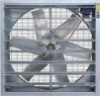 industrial air fan