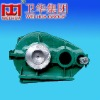 ZQA 250 speed Reducer